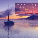 ヒーリング・サティヒーリング CD BGM 音楽 癒し ミュージック不眠 睡眠 寝かしつけ リラックス 自然音 クラシック ギ…