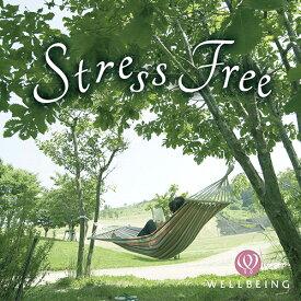 ストレスフリーヒーリング CD BGM 音楽 癒し ヒーリングミュージック 不眠 睡眠 寝かしつけ リラックス 快眠 ヒーリング ギフト プレゼント (試聴できます)送料無料 曲 イージーリスニング