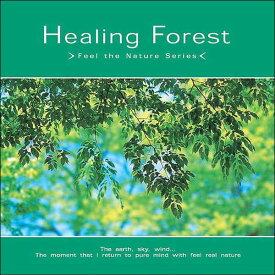 ヒーリング・フォレストCD BGM 音楽 癒し ミュージック 不眠 睡眠 寝かしつけ リラックス 快眠 小鳥のさえずり 鳴き声 風の音 自然音 ギフト プレゼント (試聴できます)送料無料 曲 イージーリスニング