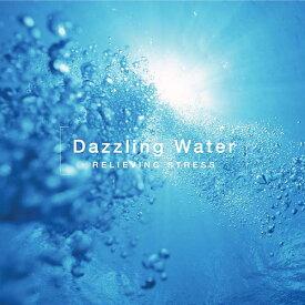 ストレス解消 水の戯れヒーリング CD BGM 音楽 癒し ヒーリングミュージック 不眠 睡眠 寝かしつけ リラックス 快眠 ヒーリング ギフト プレゼント (試聴できます)送料無料 曲 イージーリスニング