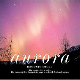 Aurora オーロラヒーリング CD BGM 音楽 癒し ヒーリングミュージック 不眠 睡眠 寝かしつけ リラックス 快眠 ヒーリング ギフト プレゼント (試聴できます)送料無料 曲 イージーリスニング