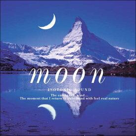 Moon 月ヒーリング CD BGM 音楽 癒し ヒーリングミュージック 不眠 睡眠 寝かしつけ リラックス 快眠 ヒーリング ギフト プレゼント (試聴できます)送料無料 曲 イージーリスニング