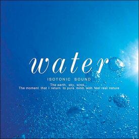 Water 水ヒーリング CD BGM 音楽 癒し ヒーリングミュージック 不眠 睡眠 寝かしつけ リラックス 快眠 ヒーリング ギフト プレゼント (試聴できます)送料無料 曲 イージーリスニング