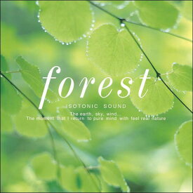 Forest 森ヒーリング CD BGM 音楽 癒し ヒーリングミュージック 不眠 睡眠 寝かしつけ リラックス 快眠 ヒーリング ギフト プレゼント (試聴できます)送料無料 曲 イージーリスニング