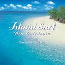波 ニューカレドニアヒーリング CD BGM DVD 音楽 癒し 不眠 睡眠 寝かしつけ リラックス 快眠 ミュージック 海 波の…