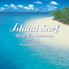 波 ニューカレドニアヒーリング CD BGM DVD 音楽 癒し 不眠 睡眠 寝かしつけ リラックス 快眠 ミュージック 海 波の音 ウベア島 自然音 映像 ギフト プレゼント (試聴できます)送料無料 曲 イージーリスニング
