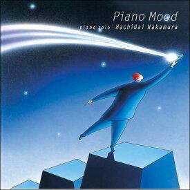 ピアノ・ムードヒーリング CD BGM 音楽 癒し ヒーリングミュージック 不眠 睡眠 寝かしつけ リラックス 快眠 ヒーリング ギフト プレゼント (試聴できます)送料無料 曲 イージーリスニング