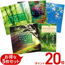 クラシック5枚セットヒーリング CD 音楽 癒し ヒーリングミュージック ギフト プレゼント