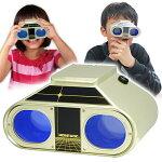 「ホームワック」視力トレーニング