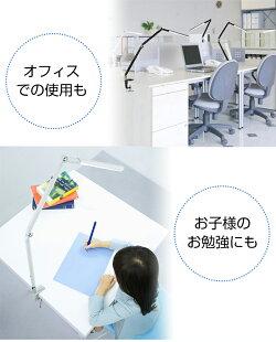 オフィスや学習机にも