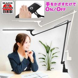 高演色LEDデスクライト