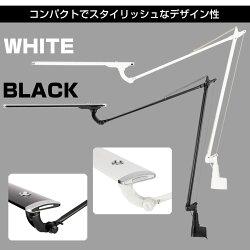 カラーはホワイトとブラック