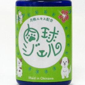 【犬猫用】肉球ジェル 30g