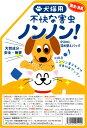 【ポイント10倍】犬猫用「不快な害虫ノンノン」詰替え用650ml【送料無料】ダニ対策|ノミ対策|シラミ|天然素材|犬用|猫用|消臭