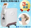 自宅療養に、酸素機器(吸入、濃縮、発生)で家庭で使いやすいおすすめを教えて!