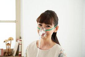 午前中の注文で当日出荷OK(土日祝日を除く) 酸素マスク New Oxygen Mask ニューオキシジェンマスク 医療用中濃度