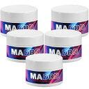 『MADDD 5個セット』シトルリン アルギニン 増大クリーム ボディクリーム 活力 ボディクリーム コンプレックス お悩み…