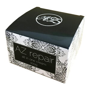 【公式】AZ repair〜アズリペアー〜オールインワンクリーム 100g 化粧水 乳液 クリーム 美容液 ボディクリーム made in Japan