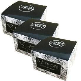 【公式】【5000円以上送料無料】AZ repair〜アズリペアー3個セット〜オールインワンクリーム 100g 化粧水 乳液 クリーム 美容液 ボディクリーム made in Japan