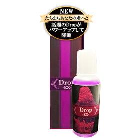 Drop EX 女性用 マカ ガラナ ドロップ EX 馬プラセンタ ドロップ 媚水 高品質 送料無料 惚れルンです