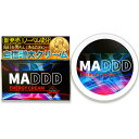 『MADDD EX 単品』シトルリン アルギニン 増大クリーム ボディクリーム 活力 ボディクリーム コンプレックス お悩み 高品質 増大 お買い得 ペニスクリーム