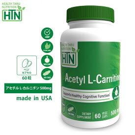 アセチル L-カルニチン 500mg NON-GMO 60粒 アメリカ製 ソフトジェルカプセル Halal ハラール サプリメント サプリ Acetyl L-Carnitine 健康食品 ビタミン ビタミンサプリメント 健康 米国 USA