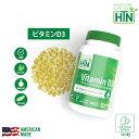 Vitamin D3 50mcg 2,000iu NON-GMO 360粒 アメリカ製 ソフトジェルカプセル Halal ハラール サプリメント サプリ ビタ…