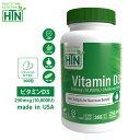 Vitamin D3 250mcg 10,000iu NON-GMO 360粒 アメリカ製 ソフトジェルカプセル Halal ハラール サプリメント サプリ ビ…