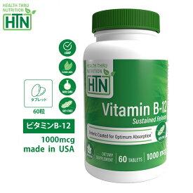 ビタミン b12 サプリ