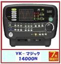 【送料無料 7年保証】ドクタートロン YK-マジック14000N YK-MAGIC 14000N