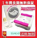 ☆【Space YAMATO スペースヤマト FIGHTER SM-3000 】☆状態 数回使用【送料無料 1年保証】★ ★楽天市場限定特価★…