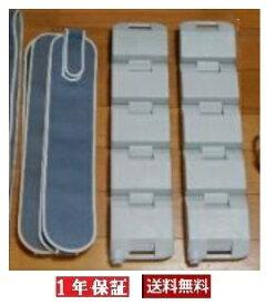 【中古】1年保証 程度良品 交流磁気治療器 NIKKEN バイオビーム【通電極上品(限定特別価格)楽天会員様限定特価