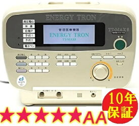 【中古】10年保証 エナジートロン TT-MAX8 送料無料 品00353