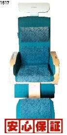 【中古】【8年保証】ヘルストロンZ9000W(色:緑)品0011