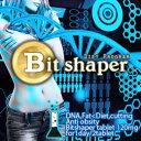 Bitshaper(ビットシェイパー) ダイエットサプリ メール便対応