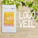 LOCO VEIL(ロコベール)ダイエット サプリ