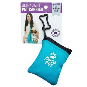 【携帯型超軽量ペットキャリーバッグ】ウルトラライト ドッグキャリア 犬 いぬ イヌ キャリーバッグ 携帯用 バッグ 軽量バッグ