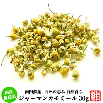 30 g of German chamomile