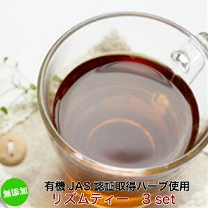 女性のリズムに着目したブレンドティー「rhythm tea-during」「rhythm tea-before」「rhythm tea-after」各10包×3セット