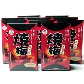 焼梅(12個入り)紀州南高梅100%梅干<10箱セット>
