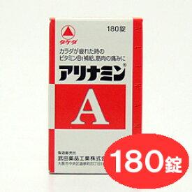 アリナミンA(180錠)【第3類医薬品】