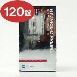 シミ・そばかすに/ハイチオールCプルミエール(120錠)【第3類医薬品】