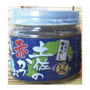 【3980円以上送料無料】土佐の赤かつお 青さのり味 120g