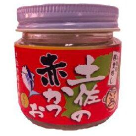 【クーポン獲得】【4980円以上送料無料】土佐の赤かつお にんにく 120g 12個セット