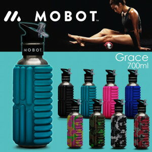 MOBOT 700ml G-JUICY 2個セット