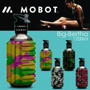 MOBOT 1200ml BB-JUICY 2個セット