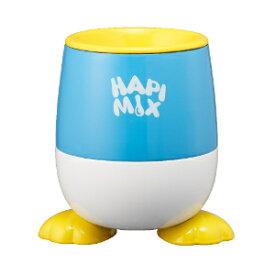 【当店は3980円以上で送料無料】HAPI MIX ハピックス フレンズ ブルー DHFZ-19BL 3個セット