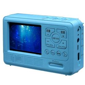 エコラジ7 TLM-ETR007 ブルー