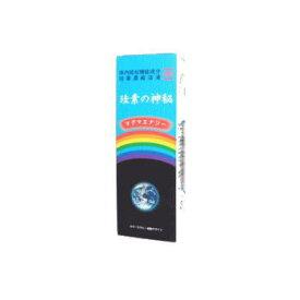 【クーポン獲得】【ポイント20倍】珪素の神秘 500ml