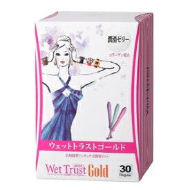【クーポン獲得】ウェットトラストゴールド 30本入り